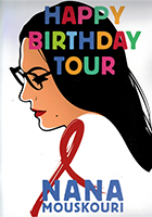 Nana Mouskouri Happy Birthday Tour Brochure