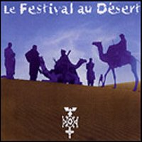 Festival In Desert Festival In the Desert - DVD - pal format